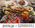 Grilled crab on a grill, Thailand street food 32000331