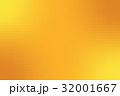 金 黄金 金色のイラスト 32001667