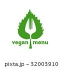ベジタリアン 菜食主義者 アイコンのイラスト 32003910