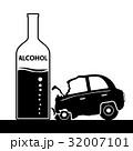 アルコール びん ビンのイラスト 32007101