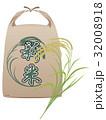 稲穂 稲 米袋のイラスト 32008918
