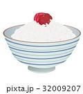 ご飯 梅干し 食べ物のイラスト 32009207