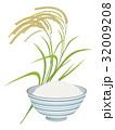 ご飯 稲穂 米のイラスト 32009208