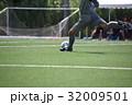 サッカー 32009501
