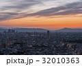 夕焼け 夕日 日没の写真 32010363