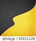 金と黒の背景素材 32011126