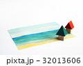 積木家と水彩画海 32013606