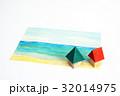 積木家と水彩画海 32014975