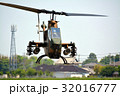 攻撃ヘリ「AH-1 コブラ」 32016777