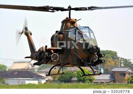 攻撃ヘリ「AH-1 コブラ」 32016778