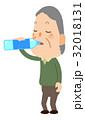 おじいちゃん-水分補給 32018131