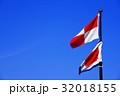 港の見える丘公園 国際信号旗 32018155