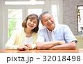 シニア 夫婦 笑顔の写真 32018498