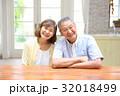 シニア 夫婦 笑顔の写真 32018499