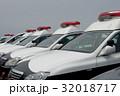 パトカー 32018717