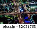 大阪府 大阪 都市風景の写真 32021763