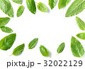 農耕 代わり お香の写真 32022129