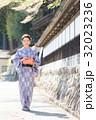 女性 着物 お中元の写真 32023236