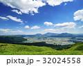 風景 青空 阿蘇の写真 32024558