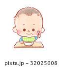 赤ちゃん 離乳食 男の子のイラスト 32025608