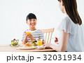 親子 子供 朝食の写真 32031934