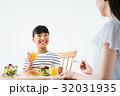親子 子供 朝食の写真 32031935
