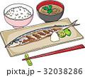 ベクター 秋刀魚 味噌汁のイラスト 32038286