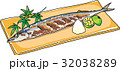 ベクター さんま 秋刀魚のイラスト 32038289