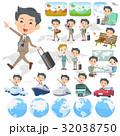 男性 人物 ビジネスのイラスト 32038750