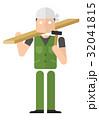 ベクター 職業 男性のイラスト 32041815