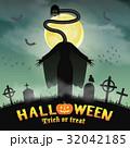 halloween japan long neck ghost in graveyard 32042185