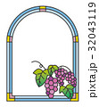 ステンドグラス風のフレーム(ぶどう) 32043119