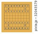 将棋 32043579