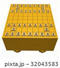 将棋 32043583