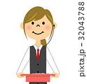制服姿の女性 パチンコ 32043788