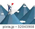 山頂に旗を立てるビジネスマン 32043908