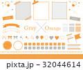オレンジ ガーリー フレームのイラスト 32044614