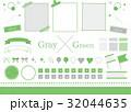 グリーン ガーリー フレームのイラスト 32044635