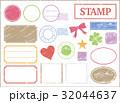 スタンプ枠カラフル 32044637