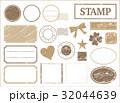スタンプ茶枠 32044639