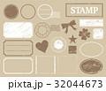 スタンプ茶枠 32044673