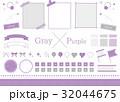 パープル ガーリー フレームのイラスト 32044675