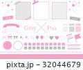 ピンク ガーリー フレームのイラスト 32044679