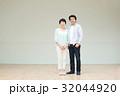 ミドル 中高年 夫婦の写真 32044920