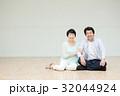 ミドル 中高年 夫婦の写真 32044924