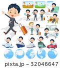 school boy gakuran travel 32046647