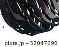 3D striped decorative balls. 32047690