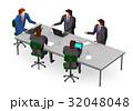 会議 ミーティング ビジネスのイラスト 32048048