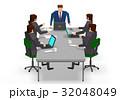 会議 ミーティング ビジネスのイラスト 32048049