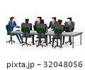 会議をするビジネスマン 32048056